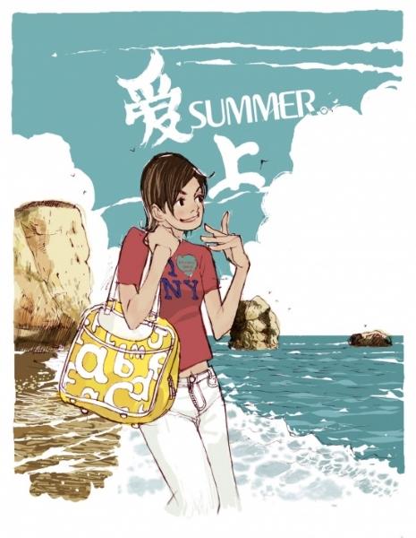 BD chinoise par Yao Feila